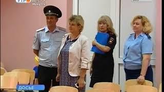 Образовательные учреждения Иркутской области перед началом учебного года проверил Госпожнадзор