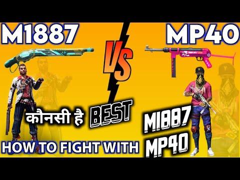 M1887 VS MP40 - BEST TIPS AND TRICKS - #JONTYGAMING - GARENA FREEFIRE BATTLEGROUND