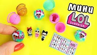 видео Wildberries для детей: игрушки, аксессуары и не только!
