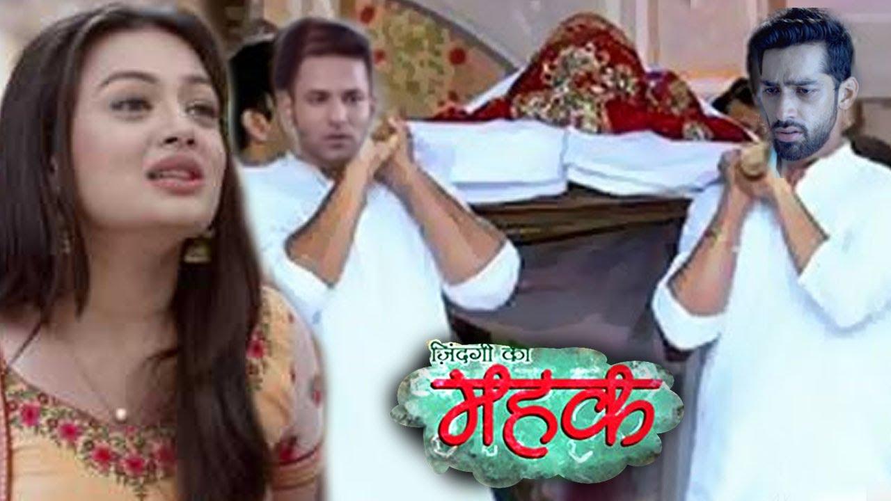 Zindagi Ki Mehek - 1st August 2019 | Upcoming Twist | Zee TV Zindagi Ki  Mehek Latest News 2019