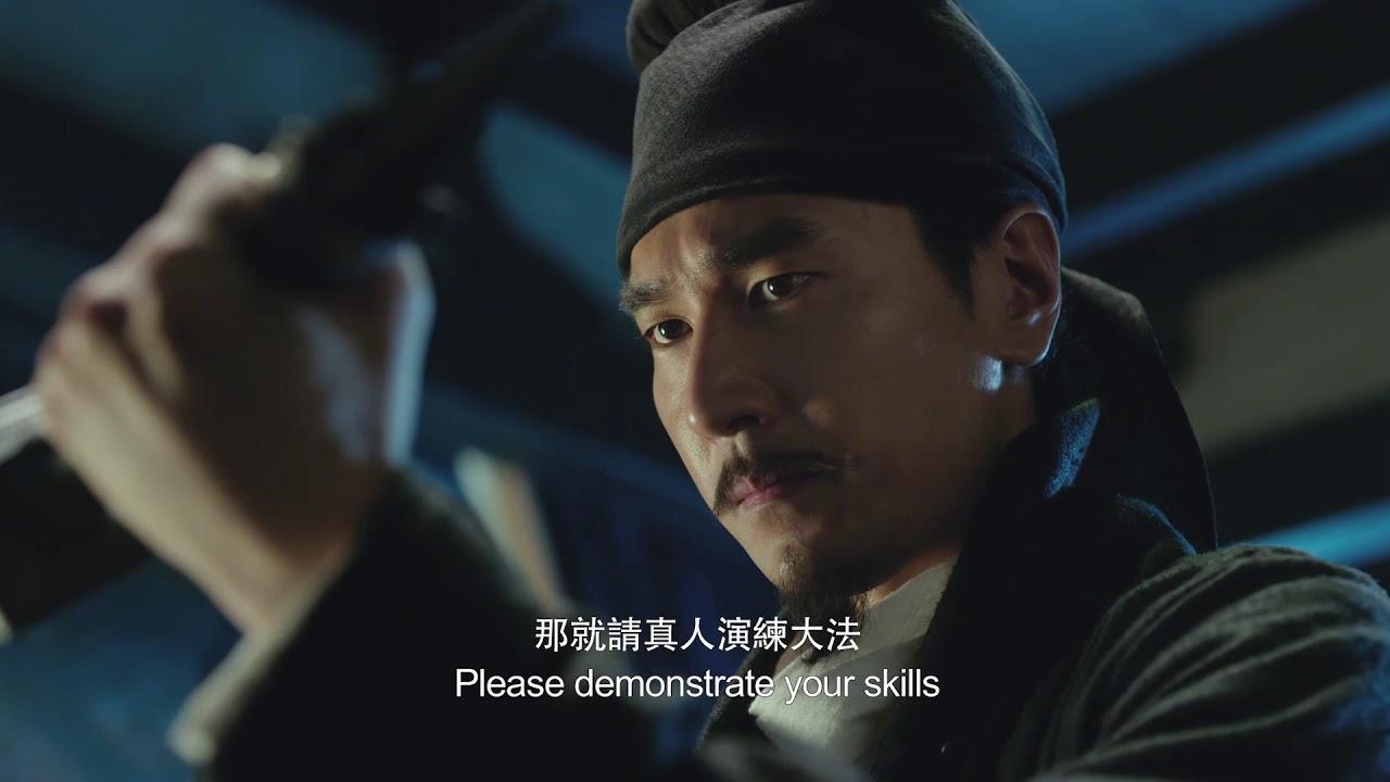 《狄仁傑之四大天王》前導預告 7/27上映 - YouTube