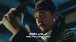 《狄仁傑之四大天王》前導預告 7/27上映