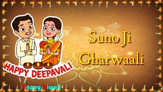 Aayi hai diwali suno ji gharwaali whatsapp status video 2018 hindi