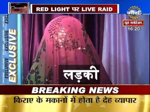 Patna Me Redlight  Asar