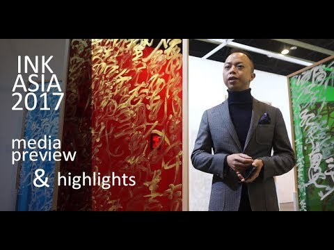 INK ASIA 2017: Media Preview & Highlights