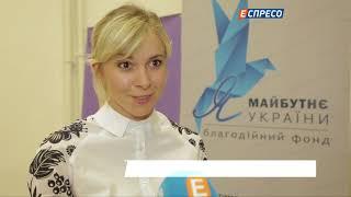 У бібліотеки Донбасу привезуть україномовного Теслу - в рамках благодійного проекту ЛакіБукс Video