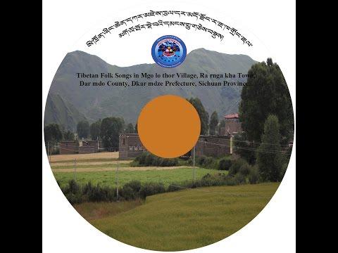 Tibetan Folk Songs in Mgo lo thor Village, Dar mdo County, Dkar madze Prefecture, Sichuan Province