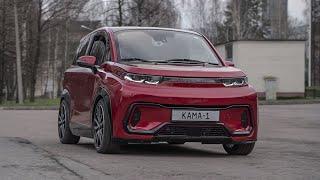 Первый Российский электромобиль Кама-1. Подробный обзор.