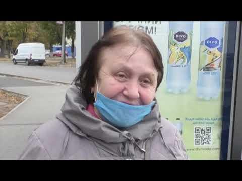 АТН Харьков: Новости АТН - 22.10.2020