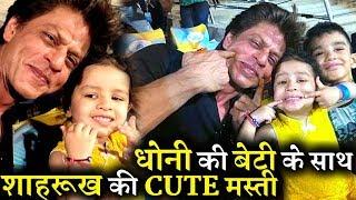 Shahrukh Khan Having Fun With Mahendra Singh Dhoni's Daughter At IPL