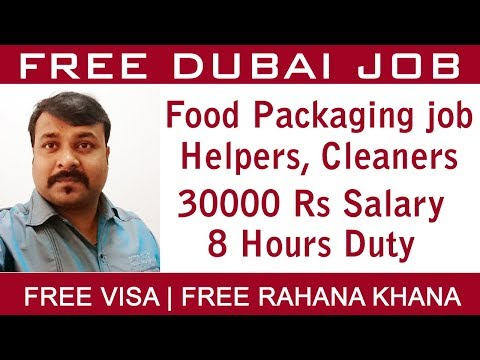 Free Dubai Jobs for Helper, Cleaner, Mason | HINDI URDU | TECH GURU DUBAI JOBS