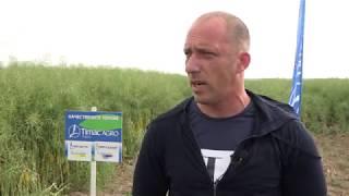 Тимак Агро - Открит ден в Бургас