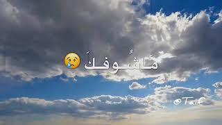ياعاشق الغيم ماشوفك ؟😢