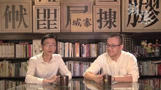 香港米業史 - 20/05/19 「探險隊1842」長版本