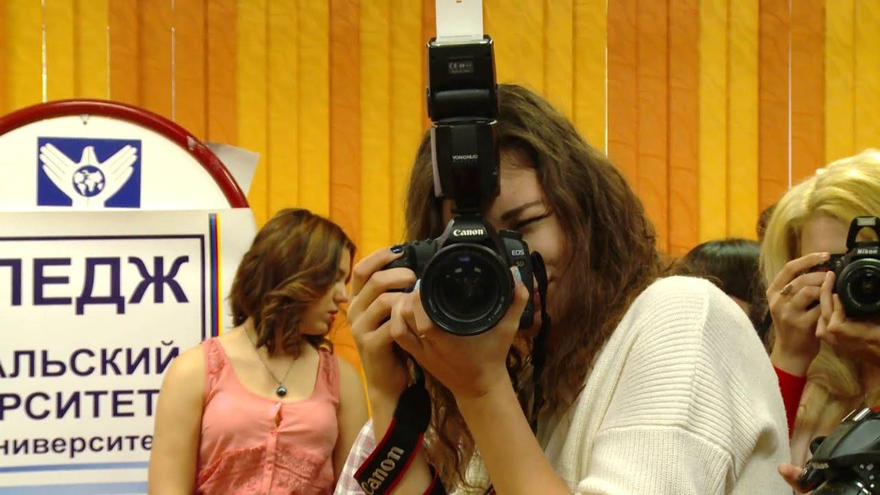 колледж для фотографа самые лучшие бруса