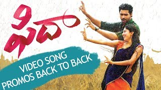 Telugutimes.net Fidaa Video Songs Trailers Back To Back