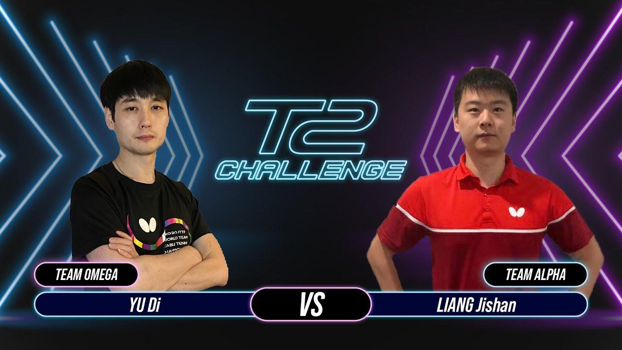 T2 Challenge | Season 2 | Match 5 : [Omega] YU Di vs LIANG Jishan [Alpha]