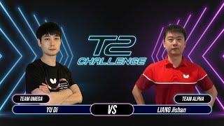 T2 Challenge   Season 2   Match 5 : [Omega] YU Di vs LIANG Jishan [Alpha]