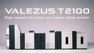 VALEZUS T2100 Product Introduction Video Long Version<RISO>
