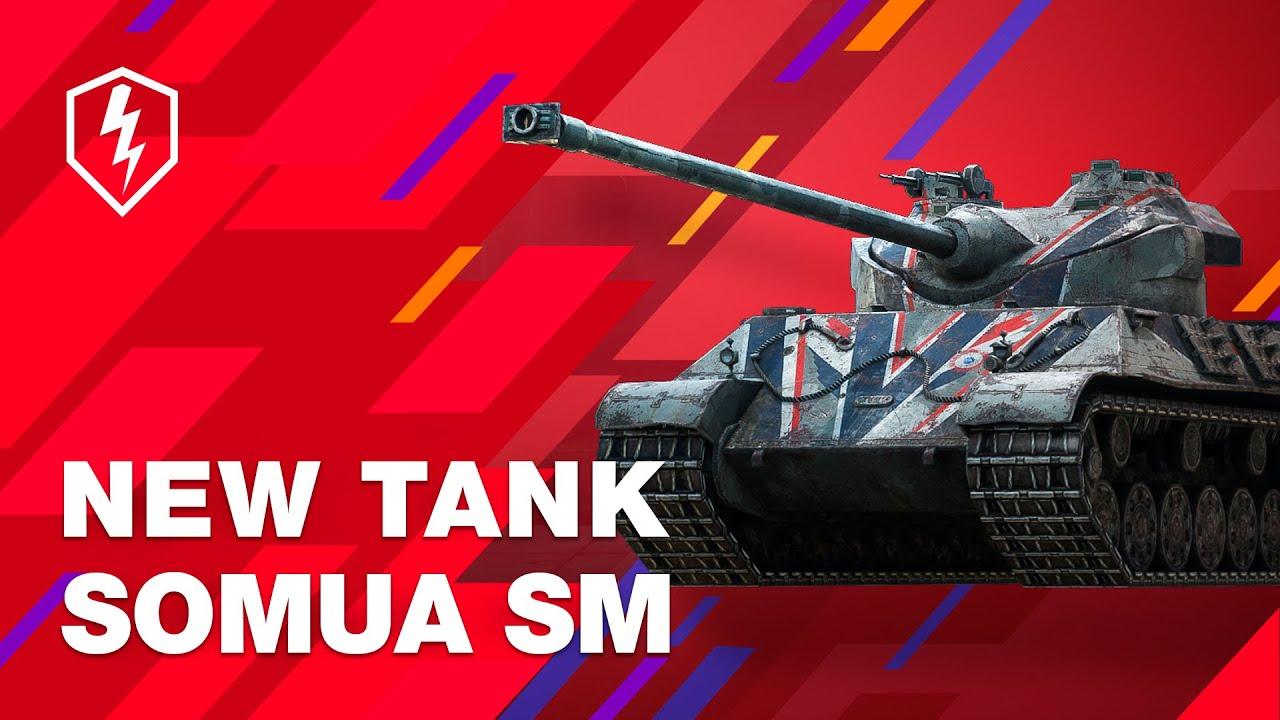 WoT Blitz. The New Somua SM Tier VIII Premium Heavy Tank