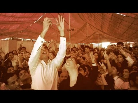 Bilawal Bhutto Zardari selfies on Youm e Tasees in Lahore