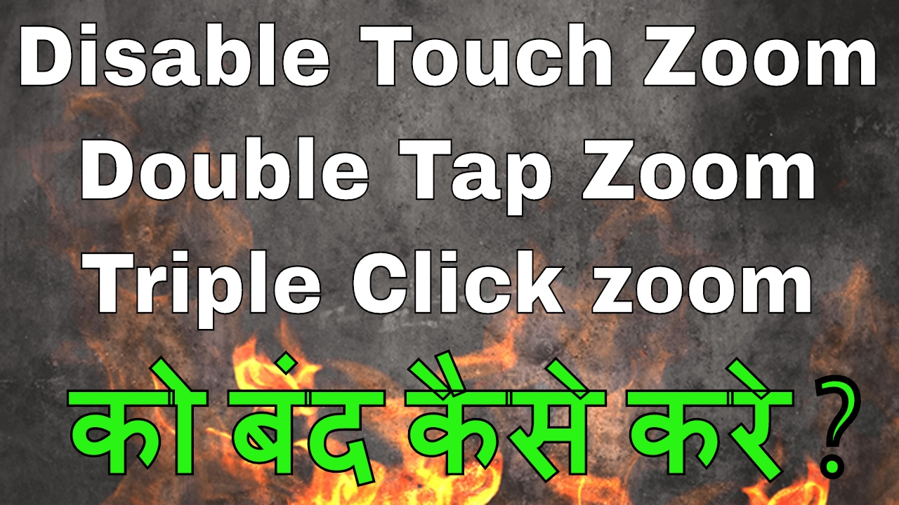 5189fd342a533e How to disable Double Tap Zoom