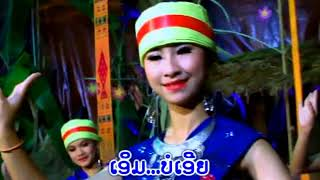 ຂັບລຳທ້ອງຖີ່ນ ກືມມຸ ຄຳພອນ ມາໄລຄຳ Khmu Music MV Ts Studio