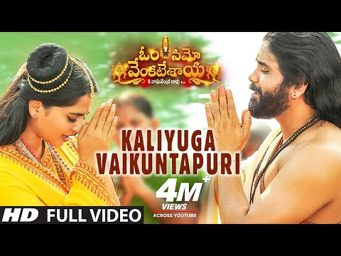 Kaliyuga Vaikuntapuri Full Video Song - Om Namo Venkatesaya Video Songs | Nagarjuna, Anushka Shetty