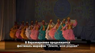 UTV. Новости запада Башкирии за 14 февраля
