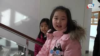 [안전을 부탁해] 학교에서 안전하게 계단 내려가는 방법