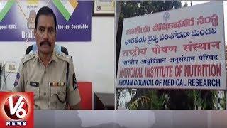 Hyderabad Police Arrests NIN Scientist Bhaskara Chari For Harassing Dalit Girl Student | V6 News