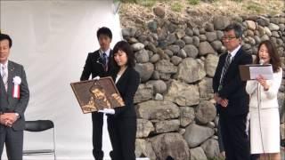 平成29年4月1日草刈正雄氏が上田観光プレジデントに就任しました。 その...