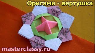 Детские поделки из бумаги: вертушка. Оригами - вертушка своими руками: видео урок
