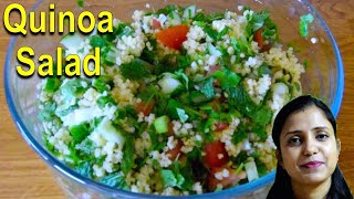 How To Make Quinoa Salad Indian Style In Hindi À¤• À¤¨ À¤µ À¤¸à¤² À¤¦ Quinoa Salad Vegetarian Indian Style Youtube