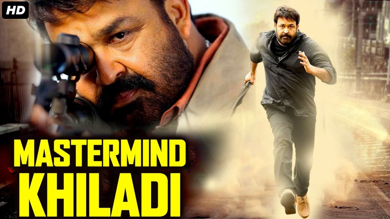 Download Mohanlal's MASTERMIND KHILADI Hindi Dubbed Full Movie | South Indian Movies Dubbed In Hindi Full HD