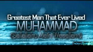 Emotional And Heart Touching Dua Of  Prophet Muhammad  ﷺ ᴴᴰ  ......