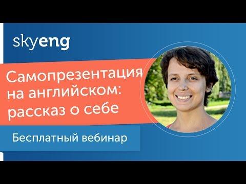 Как начать свой рассказ на английском