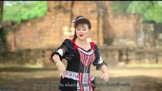 งิ้วต่องต้อนอ้อนผู้บ่าว บานเย็น รากแก่น (Ngew Torng Torn Onn Phoo Bhao : Baanyen Raggan)