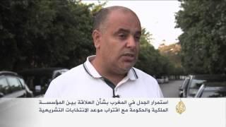 جدل بالمغرب بشأن العلاقة بين المؤسسة الملكية والحكومة