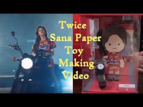 Twice Sana Paper Toy Making Video 트와이스 사나