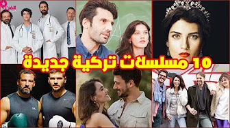 Turkish tv series - YouTube
