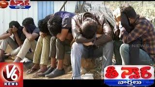 Police Busted Multi-level Marketing Scam In Hyderabad | Teenmaar News | V6 News