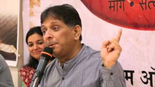 ANIL KANT ZF # 423 SATSANG- confront your sin