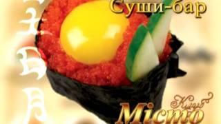 Харьков суши-бар комплекса «Місто» на gidvideo.com