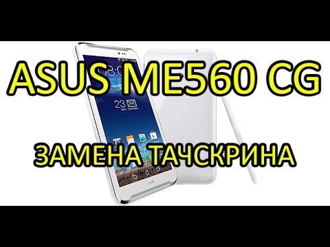 ✍ Посылка из Китая чехлы Samsung Galaxy Note 3 NEO ,Asus FonePad .