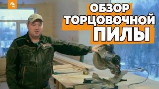 видео Бензопила для строительства дома из бруса