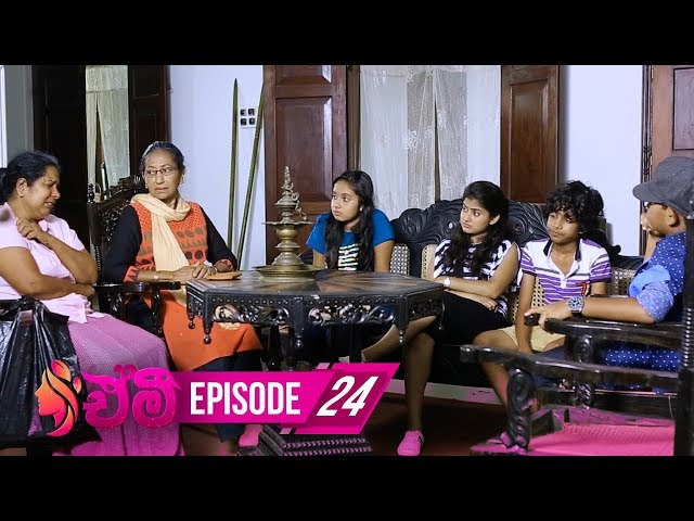 Emy | Episode 24 - (2019-05-23) | ITN