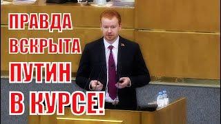 СРОЧНО! Депутат ГД Парфенов о Пенсионной Реформе: Для многих стало очевидно, что Президент в курсе!