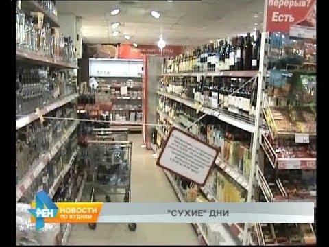 В каждой третьей торговой точке в Иркутске нарушают запрет на продажу алкоголя