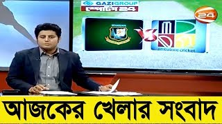 Bangla Sports News Today 19 October 2018 Bangladesh Latest Cricket News Today Update All Sports News